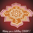Stock Vector: Wish you fulfilling onam