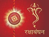 Background with rakhi, ganpati — Stock Vector