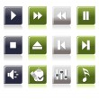 Vector set of business icons — Stock Vector #3614153