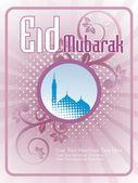 Illustration of eid background — Stock Vector