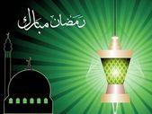 Religieuze achtergrond van de ramadan — Stockvector