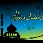 Illustration of ramadan background — Stock Vector