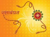 Background for rakshabandhan — Stockvector