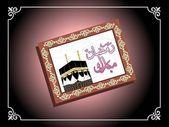 Ramazan için arka plan — Stok Vektör
