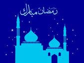 Background for ramadan — Stock Vector