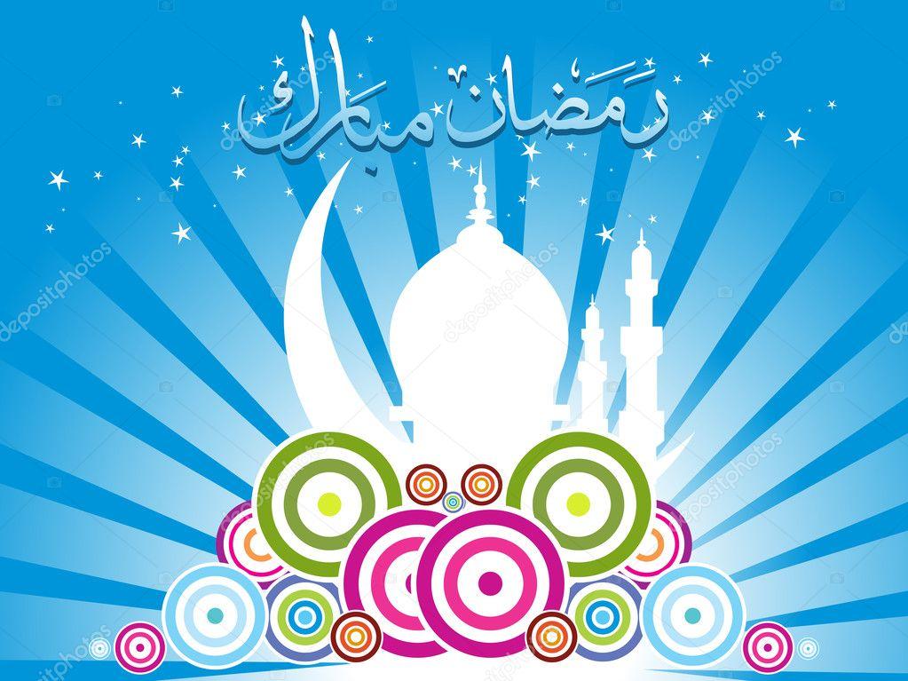 Background for ramadan - Stock Illustration