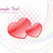 Vector romantic wallpaper — Vector de stock #3725658