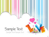 Wallpaper for valentine day — Stock Vector