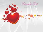 Beau fond romantique — Vecteur
