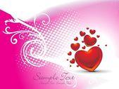 Krásné romantické pozadí — Stock vektor