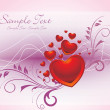 Beautiful romantic background — Stock Vector #3735916