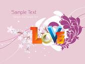 Fundo romântico bonito — Vetorial Stock