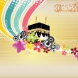 Stock Vector: Islamic celebration background