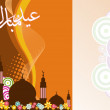 Islamic celebration background — Stock Vector