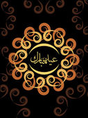 Abstract background for eid — Stock Vector