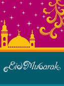 Beautiful illustration for eid — Stock Vector