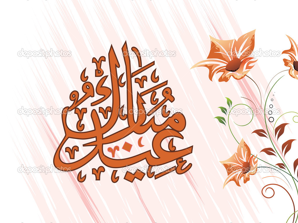 Vector illustration of beautiful eid background  Stock Vector #3754978