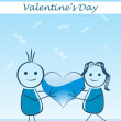 Stock Vector: Beautiful illustration for valentine day