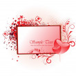 Illustration of romantic grungy frame — Stock Vector