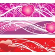 Vector set of romantic header — Stock Vector #3914122