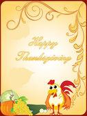 Ilustración para el feliz día de acción de gracias — Vector de stock