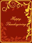 иллюстрация для счастливый день благодарения — Cтоковый вектор