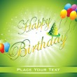 Vector de stock : Happy birthday background