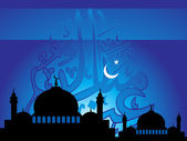 Illustration of eid background — Stock Vector
