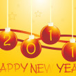 Royalty-Free Stock Vector Image: Wallpaper for new year 2011
