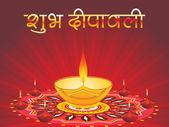 Illustration for deepavali celebration — Stock Vector