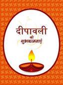 Vector illustration for happy diwali — Stok Vektör