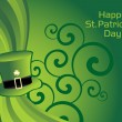 Illustration for happy st patricks day — Stock Vector #4041522