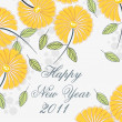 Stock Vector: Wallpaper for new year 2011