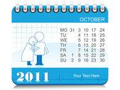 Vector 2011 medical calender — Stock Vector