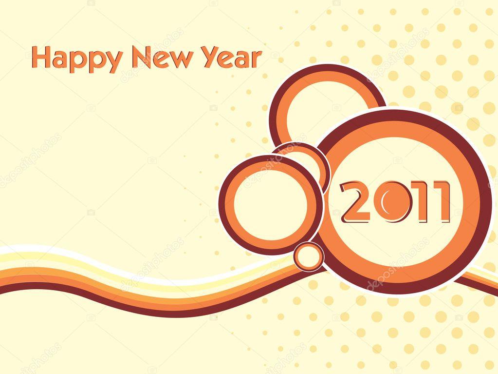 新的一年的美丽的花纹壁纸矢量插画