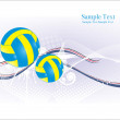 Grungy background with volleyball, arrowhead — Stock Vector