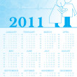 Stock Vector: 2011 calender for medical sector
