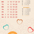calendario de obra creativa para 2011 — Vector de stock