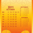 Creative artwork calender for 2011 — Stock Vector #4162434