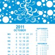 Creative artwork calender for 2011 — Stock Vector #4162438