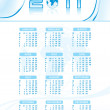 Vector calender for new year 2011 — Stock Vector