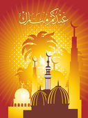 Vector illustration for eid-al-adha — Stock Vector