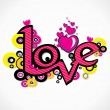 pozadí abstraktní láska — Stock vektor