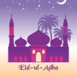 Background for eid ul adha — Stock Vector