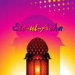 Background for eid ul adha — Stock Vector #4225675