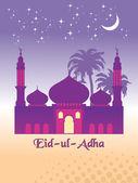 Background for eid ul adha — Stock Vector