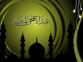 Illustration for eid ul adha — Stock Vector