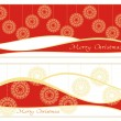 Set of two merry xmas banner — Stock Vector