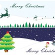Set of two merry xmas banner — Stock Vector #4240102