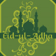 Vector illustration for eid ul adha — Stock Vector #4269496